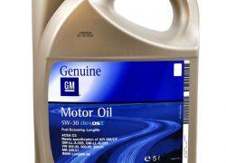 OPEL OLEJ GM 5W30 DEXOS2 5L 1942003