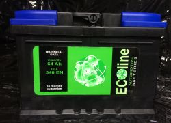 ECO line AUTOBATERIA ECOLINE 12V/64Ah ECO64AH