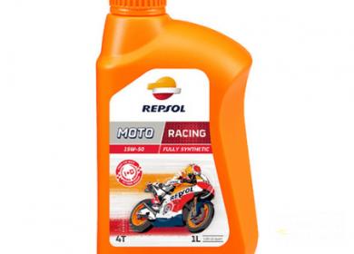 REPSOL REPSOL 4T 15W50 Racing 1L RP160M51
